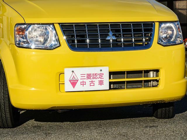 「三菱」「eKワゴン」「コンパクトカー」「兵庫県」の中古車20