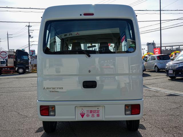「三菱」「ミニキャブバン」「軽自動車」「兵庫県」の中古車6