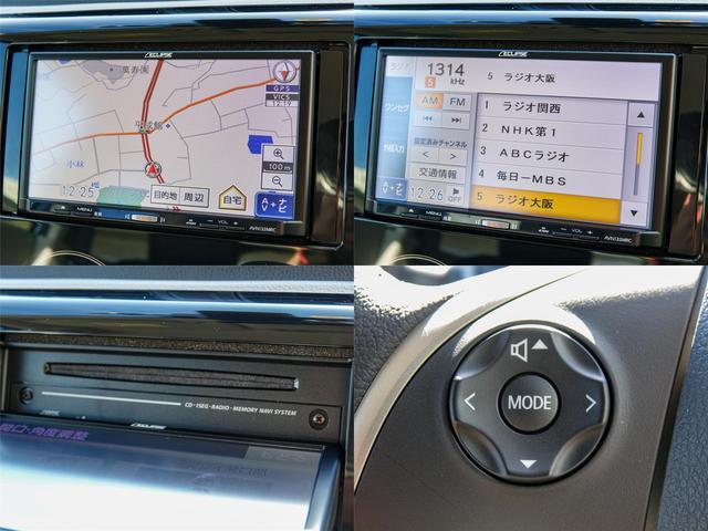 「三菱」「eKワゴン」「コンパクトカー」「兵庫県」の中古車11