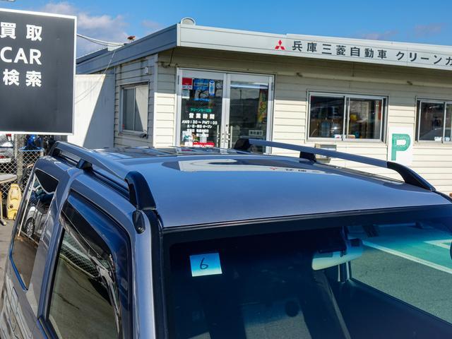 「三菱」「パジェロミニ」「コンパクトカー」「兵庫県」の中古車20