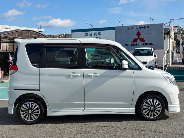 「三菱」「デリカD:2」「ミニバン・ワンボックス」「兵庫県」の中古車4