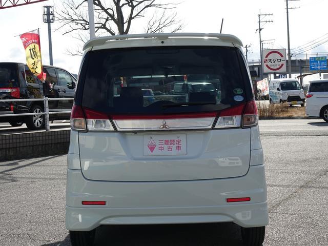 「三菱」「デリカD:2」「ミニバン・ワンボックス」「兵庫県」の中古車6