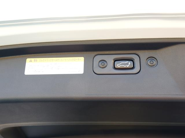 「三菱」「デリカD:5」「ミニバン・ワンボックス」「兵庫県」の中古車26