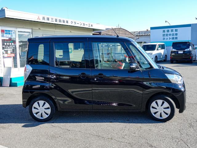 「三菱」「eKスペース」「コンパクトカー」「兵庫県」の中古車4
