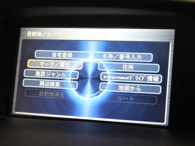 ホンダ オデッセイ Mファインスピリット HDDナビ VSA