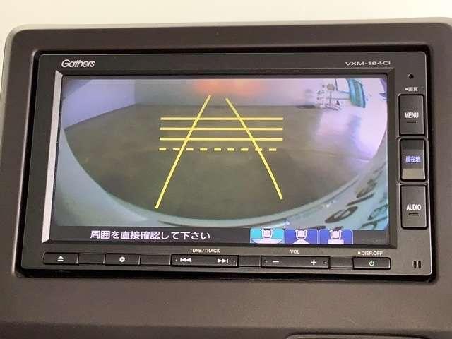 G・Lホンダセンシング ワンオーナー 7インチナビ/Bluetooth対応・CD・ラジオ/ 片側電動スライドドア 衝突軽減ブレーキ フロントドラレコ リアシートスライド(4枚目)