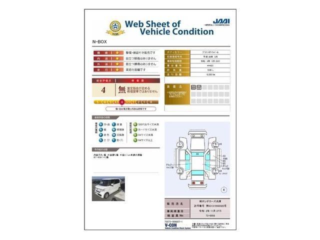 G・Lホンダセンシング ワンオーナー 7インチナビ/Bluetooth対応・CD・ラジオ/ 片側電動スライドドア 衝突軽減ブレーキ フロントドラレコ リアシートスライド(20枚目)