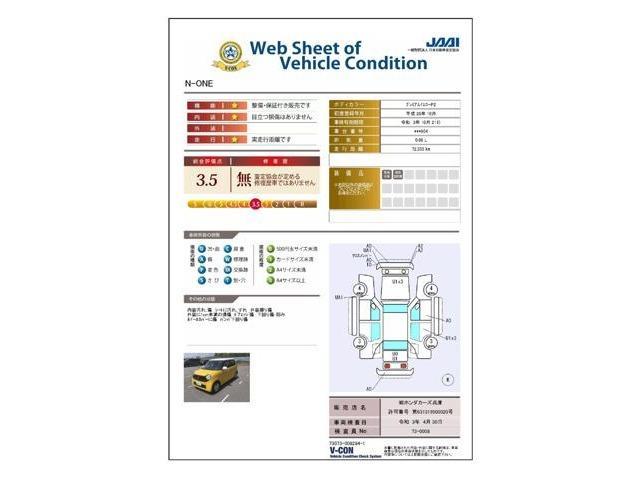 G・Aパッケージ ワンオーナー 7インチナビ/Bluetooth・DVD再生・ワンセグ対応/ 衝突軽減ブレーキ HIDヘッドライト(20枚目)