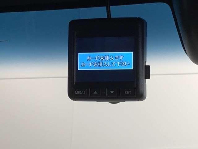 G・EXホンダセンシング 7インチナビ/Bluetooth・DVD再生・フルセグ対応/ フロントドライブレコーダー 衝突軽減ブレーキ(車線認識) 両側電動スライドドア LEDフォグライト(5枚目)