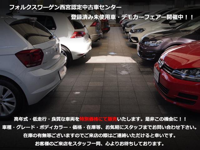 TSI  ハイライン・登録済み未使用車・新車保証継承・ACC(3枚目)