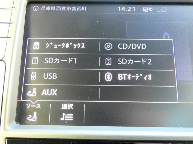 「フォルクスワーゲン」「ゴルフヴァリアント」「ステーションワゴン」「兵庫県」の中古車64