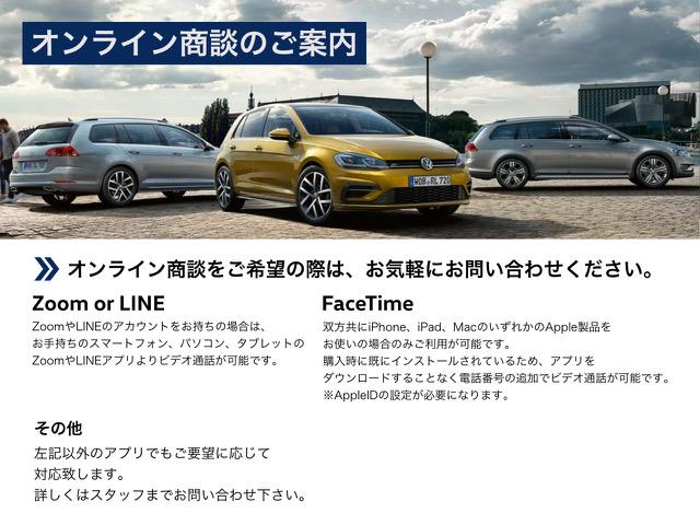 「フォルクスワーゲン」「ゴルフ」「コンパクトカー」「兵庫県」の中古車5