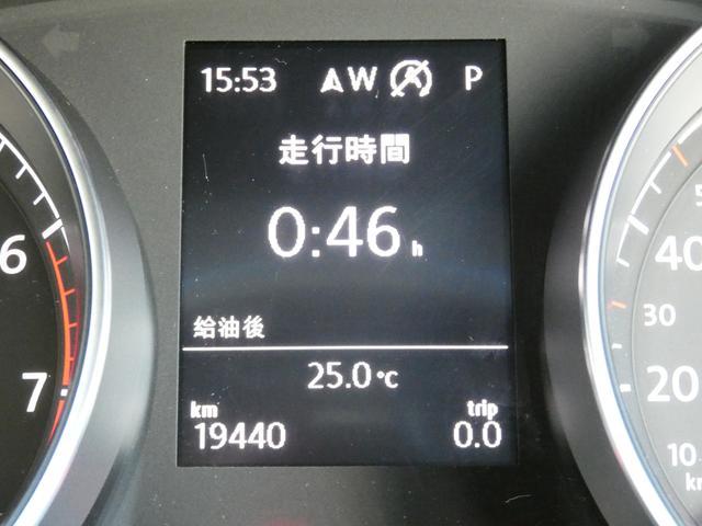 「フォルクスワーゲン」「ゴルフ」「コンパクトカー」「兵庫県」の中古車22