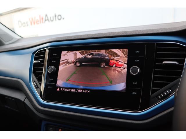 ギアセレクターレバーをリバースに入れると車両後方の映像を映し出しドライバーの安全確認をサポートします。画面にガイドラインが表示されます。