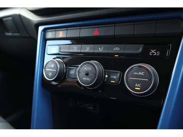■3ゾーンフルオートエアコン■運転席と助手席でそれぞれ独立して温度・風量の調整が可能。