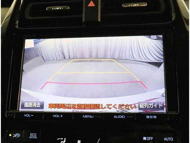 Sセーフティプラス 9インチSDナビ ETC車載器 バックモニター ワンオーナー車(8枚目)