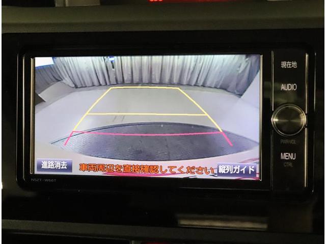 X S フルセグ メモリーナビ DVD再生 バックカメラ 衝突被害軽減システム 電動スライドドア ワンオーナー アイドリングストップ(7枚目)