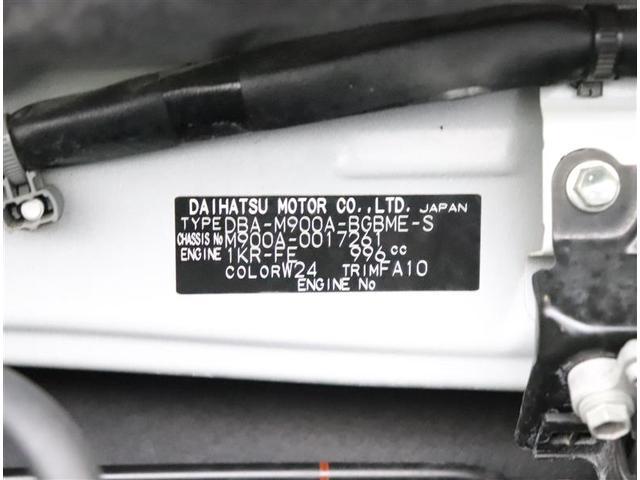 X S フルセグ メモリーナビ DVD再生 バックカメラ 衝突被害軽減システム 電動スライドドア ワンオーナー アイドリングストップ(20枚目)