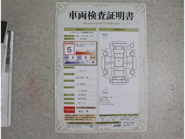 X S フルセグ メモリーナビ DVD再生 バックカメラ 衝突被害軽減システム 電動スライドドア ワンオーナー アイドリングストップ(21枚目)