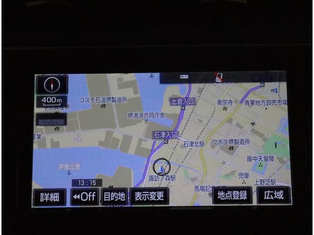 Sツーリングセレクション 9インチT-Connectナビ装備(5枚目)