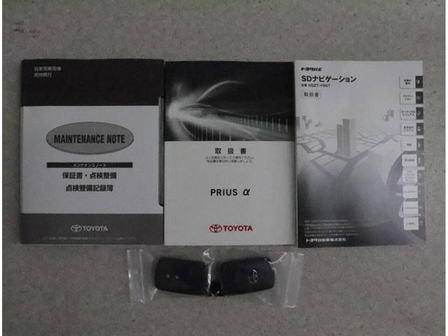 Sツーリングセレクション 9インチT-Connectナビ装備(17枚目)