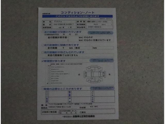 Sツーリングセレクション 9インチT-Connectナビ装備(18枚目)