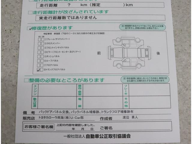 X SA ワンセグメモリーナビ装備(16枚目)