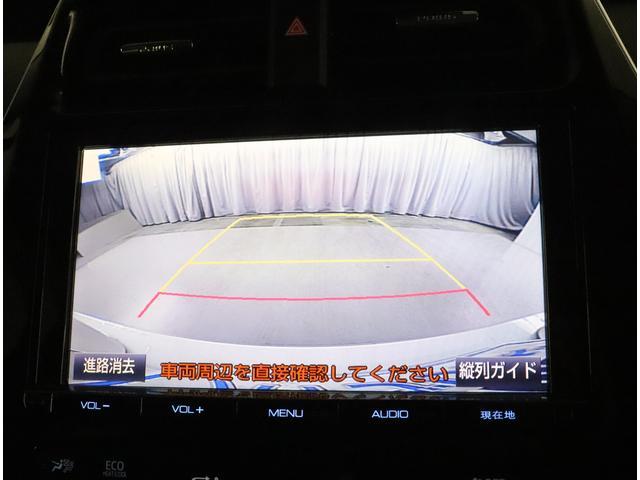 「トヨタ」「プリウス」「セダン」「大阪府」の中古車6