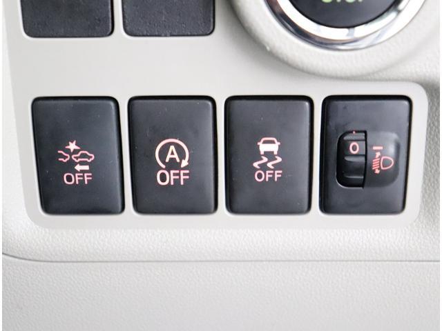 「トヨタ」「パッソ」「コンパクトカー」「大阪府」の中古車9