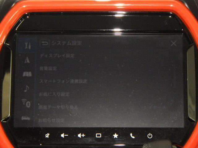 ハイブリッドXターボ フルセグ メモリーナビ DVD再生 ミュージックプレイヤー接続可 バックカメラ 衝突被害軽減システム LEDヘッドランプ アイドリングストップ(8枚目)