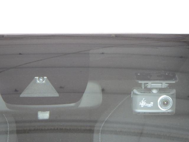 ハイブリッドG フルセグ DVD再生 ミュージックプレイヤー接続可 バックカメラ 衝突被害軽減システム ETC ドラレコ LEDヘッドランプ ワンオーナー(18枚目)