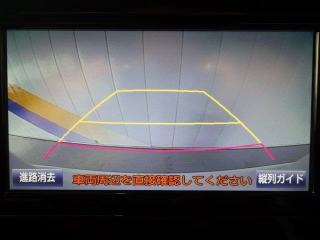 ハイブリッドG フルセグ DVD再生 ミュージックプレイヤー接続可 バックカメラ 衝突被害軽減システム ETC ドラレコ LEDヘッドランプ ワンオーナー(19枚目)