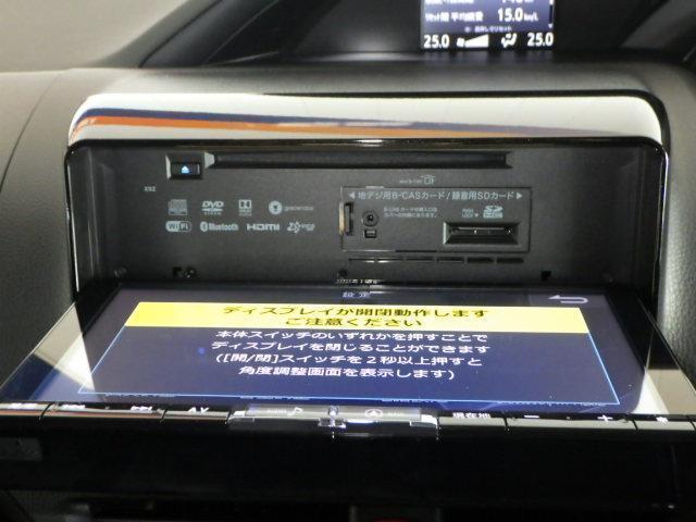 ハイブリッドSi ダブルバイビー フルセグ メモリーナビ DVD再生 ミュージックプレイヤー接続可 後席モニター バックカメラ 衝突被害軽減システム ETC ドラレコ 両側電動スライド LEDヘッドランプ 乗車定員7人 3列シート(9枚目)