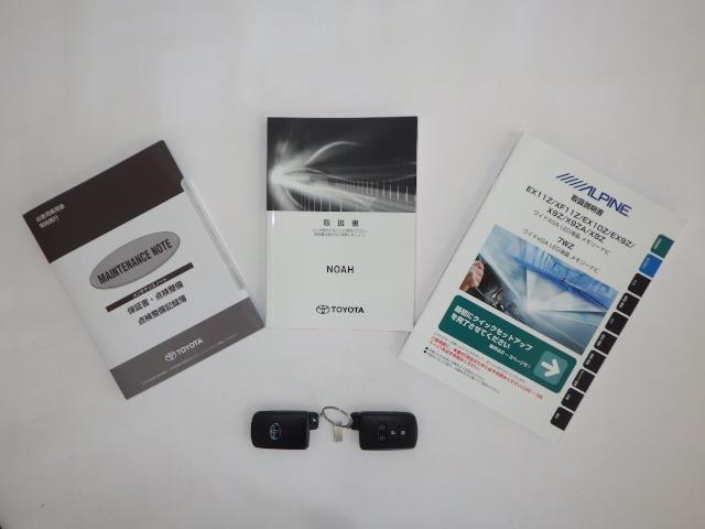 ハイブリッドSi ダブルバイビー フルセグ メモリーナビ DVD再生 ミュージックプレイヤー接続可 後席モニター バックカメラ 衝突被害軽減システム ETC ドラレコ 両側電動スライド LEDヘッドランプ 乗車定員7人 3列シート(20枚目)