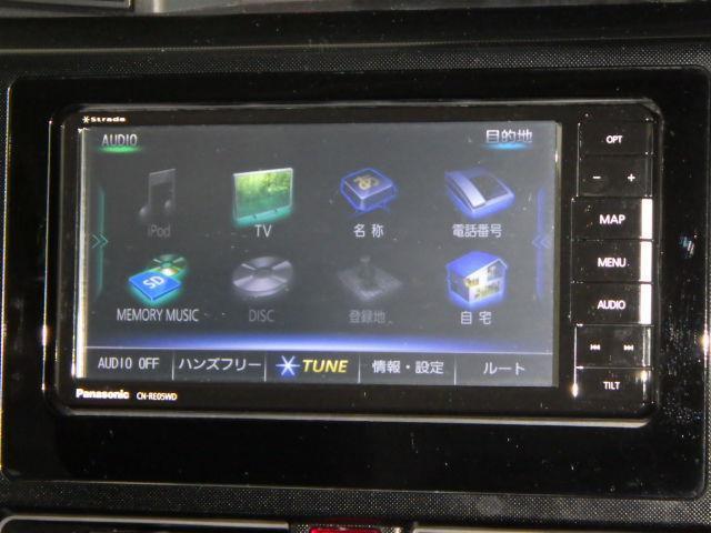 G フルセグ メモリーナビ DVD再生 ミュージックプレイヤー接続可 バックカメラ 衝突被害軽減システム ETC ドラレコ 両側電動スライド アイドリングストップ(8枚目)