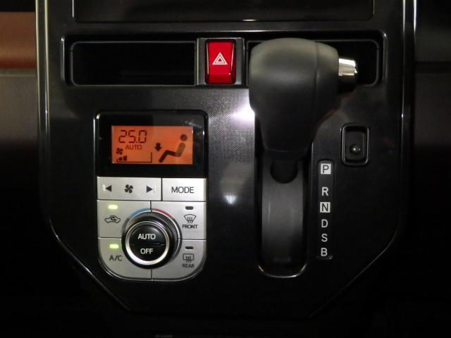 G フルセグ メモリーナビ DVD再生 ミュージックプレイヤー接続可 バックカメラ 衝突被害軽減システム ETC ドラレコ 両側電動スライド アイドリングストップ(10枚目)