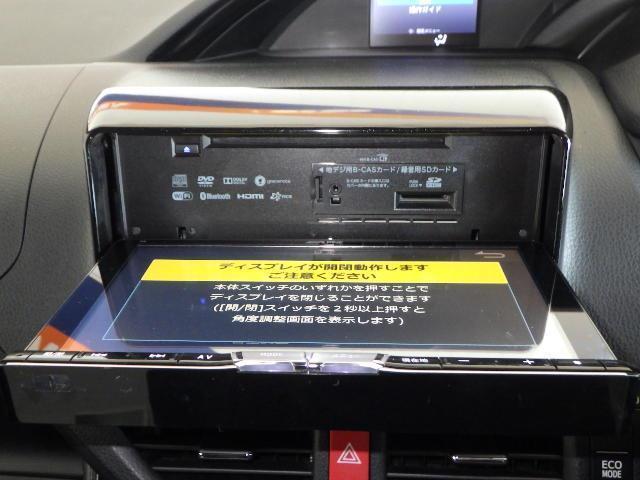 Si ダブルバイビーII フルセグ メモリーナビ DVD再生 ミュージックプレイヤー接続可 後席モニター バックカメラ 衝突被害軽減システム ETC ドラレコ 両側電動スライド LEDヘッドランプ ウオークスルー 乗車定員8人(9枚目)