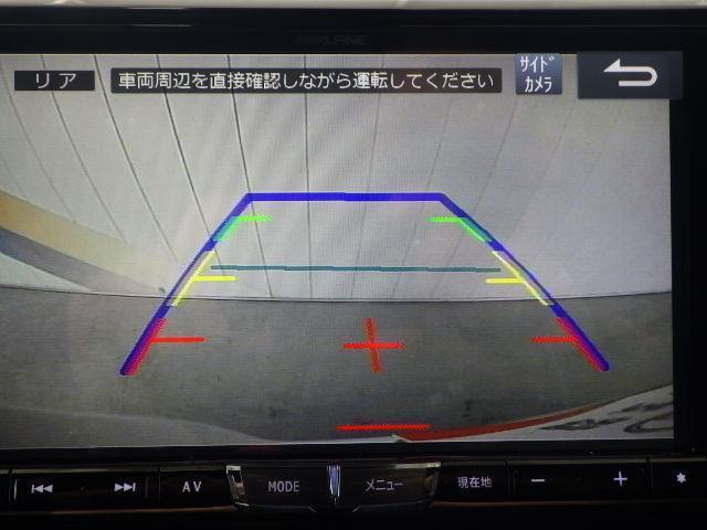 Si ダブルバイビーII フルセグ メモリーナビ DVD再生 ミュージックプレイヤー接続可 後席モニター バックカメラ 衝突被害軽減システム ETC ドラレコ 両側電動スライド LEDヘッドランプ ウオークスルー 乗車定員8人(19枚目)