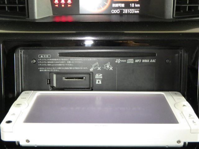 G S ワンセグ メモリーナビ ミュージックプレイヤー接続可 バックカメラ 衝突被害軽減システム 両側電動スライド ワンオーナー アイドリングストップ(9枚目)