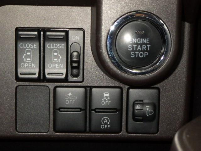 G S ワンセグ メモリーナビ ミュージックプレイヤー接続可 バックカメラ 衝突被害軽減システム 両側電動スライド ワンオーナー アイドリングストップ(11枚目)