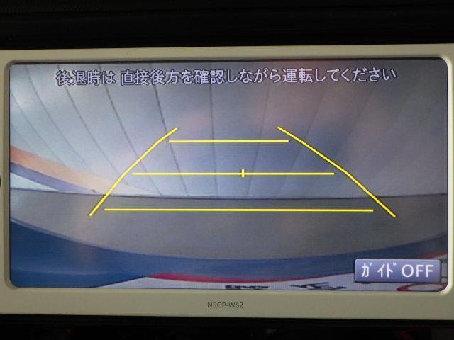 G S ワンセグ メモリーナビ ミュージックプレイヤー接続可 バックカメラ 衝突被害軽減システム 両側電動スライド ワンオーナー アイドリングストップ(19枚目)