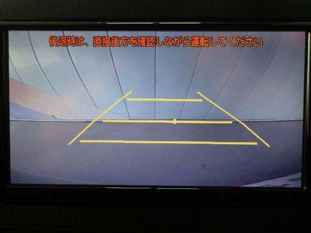 G SAIII フルセグ DVD再生 ミュージックプレイヤー接続可 バックカメラ 衝突被害軽減システム ETC ドラレコ LEDヘッドランプ ワンオーナー フルエアロ アイドリングストップ(19枚目)