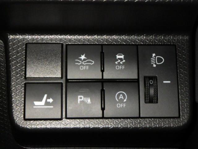 Xセレクション 衝突被害軽減システム 電動スライドドア LEDヘッドランプ アイドリングストップ(14枚目)