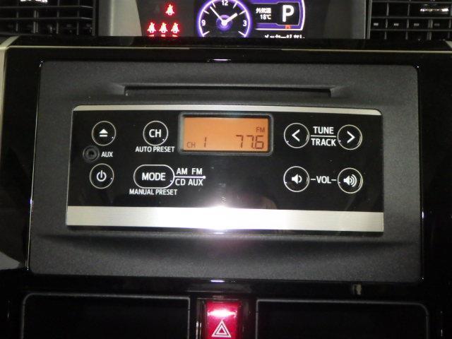 カスタムG S 衝突被害軽減システム ETC 両側電動スライド LEDヘッドランプ ワンオーナー アイドリングストップ(8枚目)