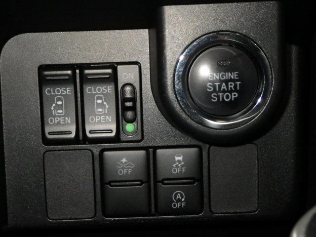 カスタムG S 衝突被害軽減システム ETC 両側電動スライド LEDヘッドランプ ワンオーナー アイドリングストップ(10枚目)