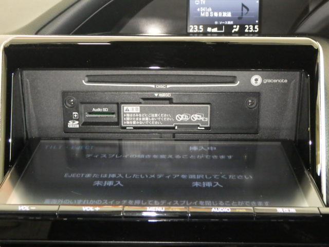 ハイブリッドSi ダブルバイビー フルセグ メモリーナビ DVD再生 ミュージックプレイヤー接続可 バックカメラ 衝突被害軽減システム ETC 両側電動スライド LEDヘッドランプ 乗車定員7人 3列シート ワンオーナー フルエアロ(9枚目)