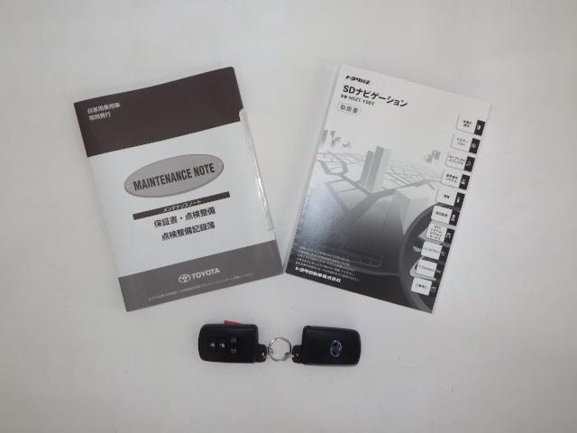 ハイブリッドSi ダブルバイビー フルセグ メモリーナビ DVD再生 ミュージックプレイヤー接続可 バックカメラ 衝突被害軽減システム ETC 両側電動スライド LEDヘッドランプ 乗車定員7人 3列シート ワンオーナー フルエアロ(20枚目)