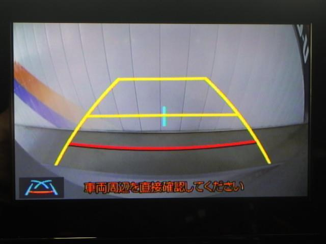 G X メモリーナビ ミュージックプレイヤー接続可 バックカメラ 衝突被害軽減システム ETC LEDヘッドランプ ワンオーナー アイドリングストップ(19枚目)