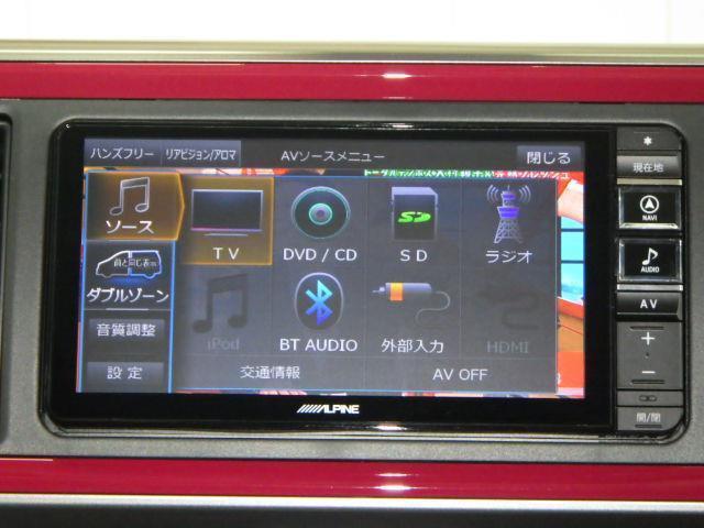 モーダ S フルセグ メモリーナビ DVD再生 ミュージックプレイヤー接続可 バックカメラ 衝突被害軽減システム LEDヘッドランプ ワンオーナー アイドリングストップ(8枚目)