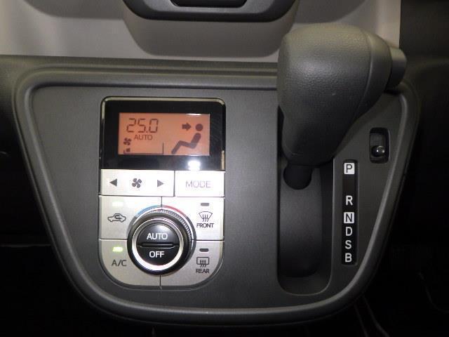 モーダ S フルセグ メモリーナビ DVD再生 ミュージックプレイヤー接続可 バックカメラ 衝突被害軽減システム LEDヘッドランプ ワンオーナー アイドリングストップ(10枚目)